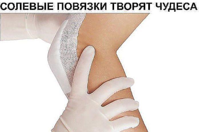 Крем Артропант для суставов - Официальный сайт